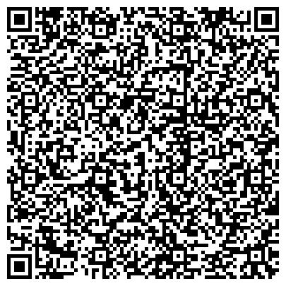 QR-код с контактной информацией организации Pro Logistic Kazakhstan (Про Логистик Казахстан) , ТОО