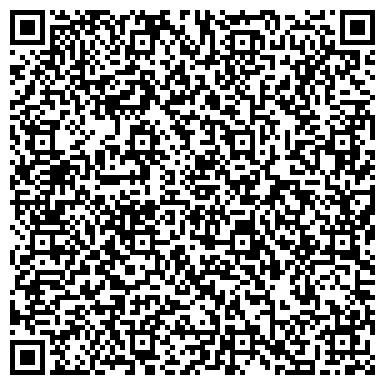 QR-код с контактной информацией организации КазакВнешТранс, ТОО