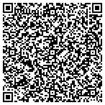 QR-код с контактной информацией организации Badi Rail (Бади Рэйл), ТОО