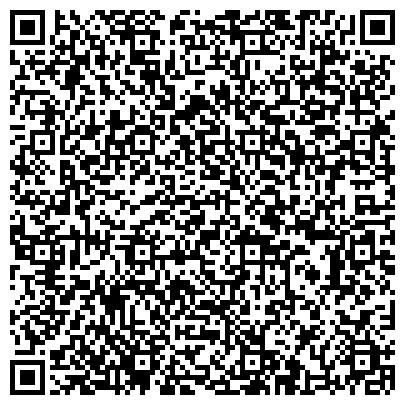 QR-код с контактной информацией организации Rail Trans Logistic (Рэйл Транс Логистик), ТОО
