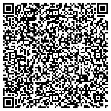 QR-код с контактной информацией организации Союзтранслогистик, ТОО