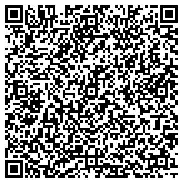 QR-код с контактной информацией организации Васильева Татьяна Ивановна, ИП