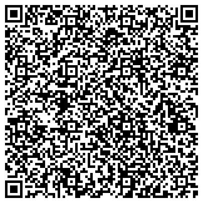QR-код с контактной информацией организации Ақ Жол Кеден , ТОО
