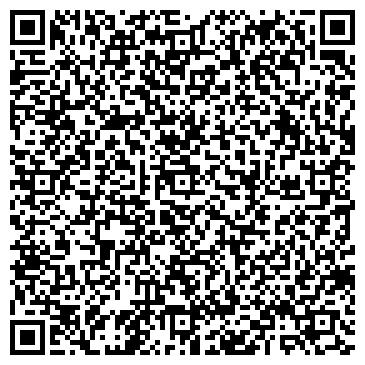 QR-код с контактной информацией организации Компания Таксомотор XXI, ТОО