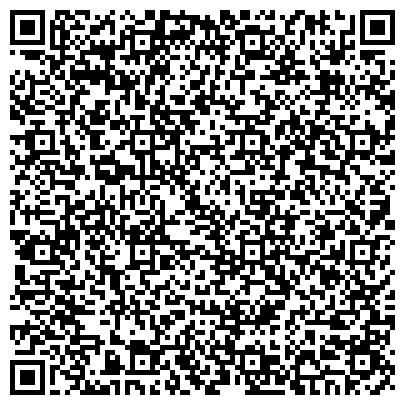 QR-код с контактной информацией организации Карагандинский автокомбинат, ТОО