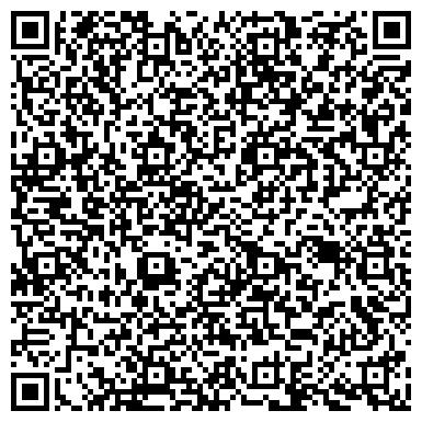 QR-код с контактной информацией организации Экибастуз ТрансНэк, ТОО