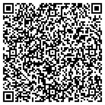 QR-код с контактной информацией организации Арлан Транс, ТОО
