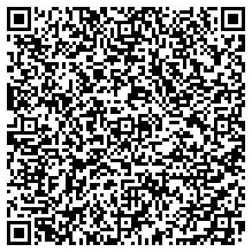QR-код с контактной информацией организации DPD Kazakhstan (ДПД Казахстан), ТОО