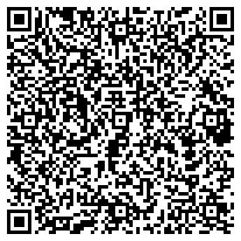 QR-код с контактной информацией организации Мега Казахстан, ТОО