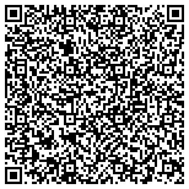 QR-код с контактной информацией организации Europe & Asien Cargo (Европ энд Эйшен Карго), ТОО