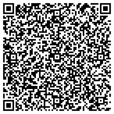 QR-код с контактной информацией организации System Ltd (Систем ЛТД), ТОО