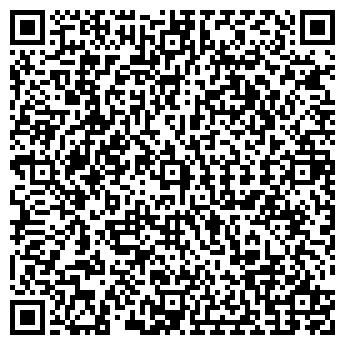 QR-код с контактной информацией организации Скв-транс, ТОО