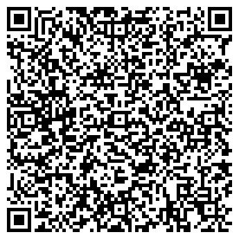 QR-код с контактной информацией организации ЕЛ-ИН Казахстан