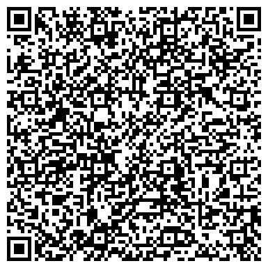 QR-код с контактной информацией организации Казахстанская Грузовая Компания, ТОО