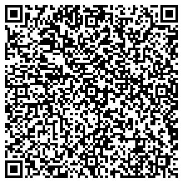 QR-код с контактной информацией организации Холодная Татьяна Ивановна, ИП