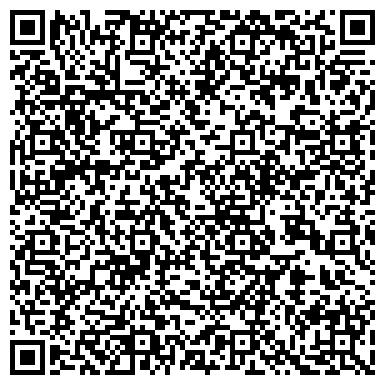 QR-код с контактной информацией организации Shintrans (Шинтранс), ТОО