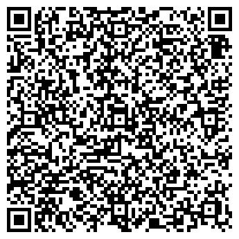 QR-код с контактной информацией организации Экс-Транс-А, ТОО