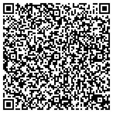 QR-код с контактной информацией организации MS-Railways (МС-Рейлуейс), ТОО