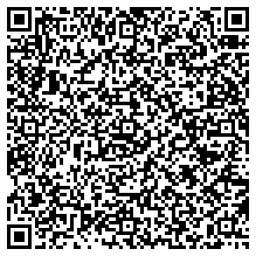 QR-код с контактной информацией организации Голд Штерн Gold Stern, ТОО