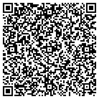 QR-код с контактной информацией организации Транспойнт Логистик, ТОО