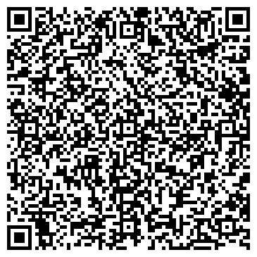 QR-код с контактной информацией организации L-Trans (Л-Транс), ТОО
