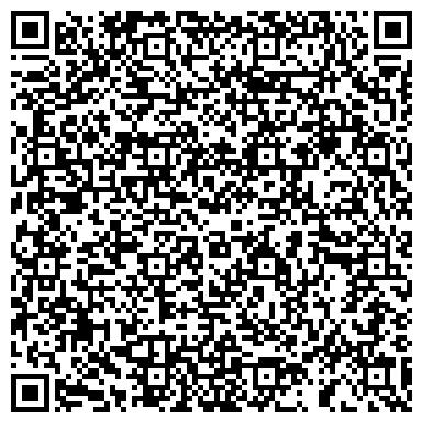 QR-код с контактной информацией организации Арилана-Бергоф Транспортная компания , ТОО