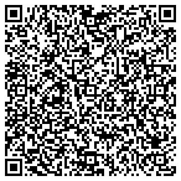 QR-код с контактной информацией организации Ремжелдортранс, ООО