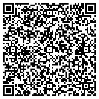 QR-код с контактной информацией организации Укртранслогистика 2, ООО
