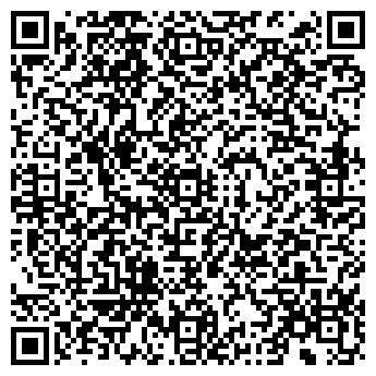 QR-код с контактной информацией организации Парк трамвайный