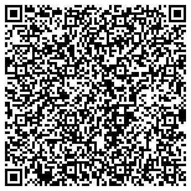 QR-код с контактной информацией организации Дирекция по строительству Минского метрополитена, УП