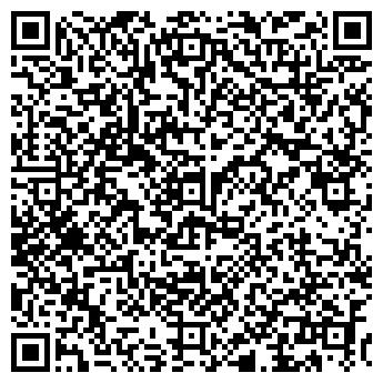 QR-код с контактной информацией организации Базис-Центр, ООО