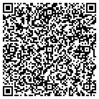 QR-код с контактной информацией организации Спецавтоком-Сервис, ООО