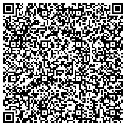 QR-код с контактной информацией организации Васильев В Л, СПД (Пассажирские перевозки)