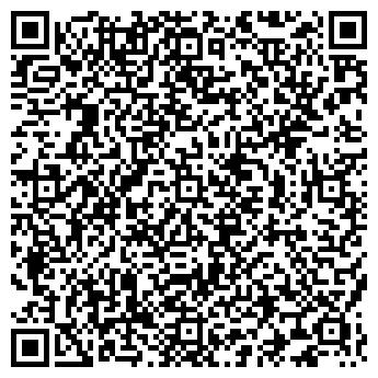 QR-код с контактной информацией организации СМЭУ-Алматы, ТОО