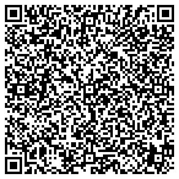QR-код с контактной информацией организации Zhebek company (Жебек компани), ТОО
