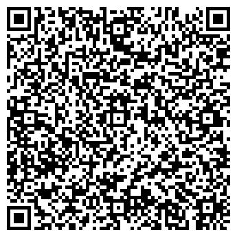 QR-код с контактной информацией организации Интеркарс, ООО