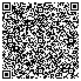 QR-код с контактной информацией организации Шанссервис, ООО