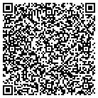 QR-код с контактной информацией организации Авторадуга, УП