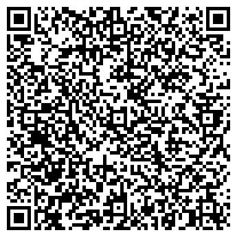 QR-код с контактной информацией организации Бинисон, ЧУП