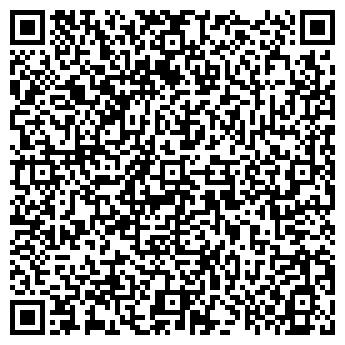 QR-код с контактной информацией организации Авто-1, ООО