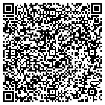 QR-код с контактной информацией организации VIP Клининг, ООО