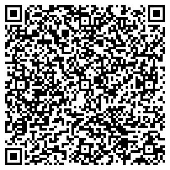 QR-код с контактной информацией организации РедМоторс, ООО