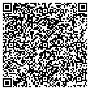 QR-код с контактной информацией организации Автотрейдинг, ООО