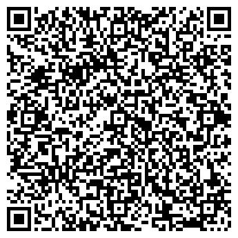 QR-код с контактной информацией организации Ноздрин В.Н., ИП