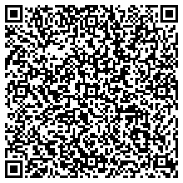 QR-код с контактной информацией организации Автобусный парк 2 РУДАП