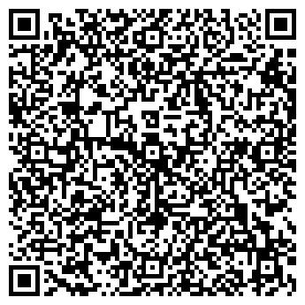 QR-код с контактной информацией организации РеалАвто,СПД