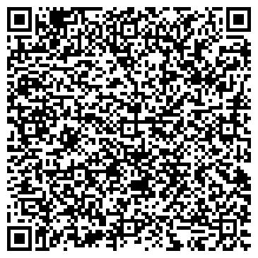 QR-код с контактной информацией организации Стримлайн ЛТД (StreamLine), ООО