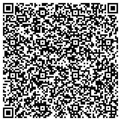 QR-код с контактной информацией организации Автобусный парк 4, Филиал ОАО Миноблавтотранс