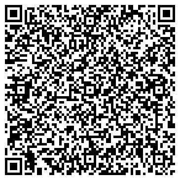 QR-код с контактной информацией организации Трак Сервис Плюс, ООО