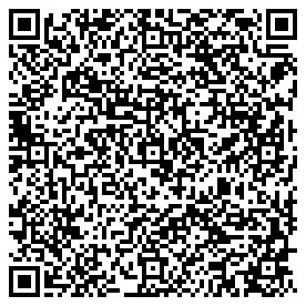 QR-код с контактной информацией организации TRANCE СП, ООО
